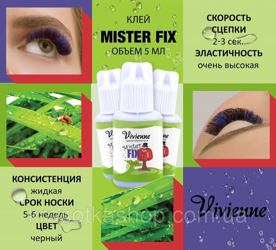 Клей черный MISTER FIX 5 гр (шт.)