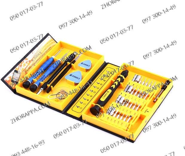 Универсальный набор инструментов, Набор отверток K-Tools 1252-38PCS CR-V.Набор инструментов.Подарок мужчине!  - Интернет магазин подарков и товаров для дома «Жораппа в Киеве