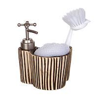 Дозатор  для моющего средства керамический малый с подставкой под губку и щетку Коричневая полоска 755-118