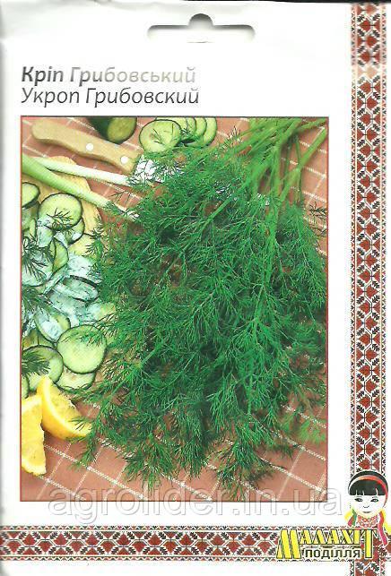 Семена укроп Грибовский 10г Зеленый (Малахiт Подiлля)