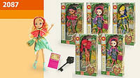 Кукла Ever After High TW 2087 с акс., на шарнирах