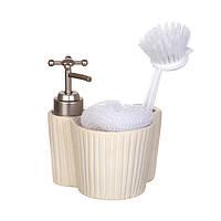 Дозатор  для моющего средства керамический малый с подставкой под губку и щетку Белая полоска 755-119