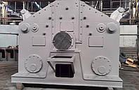 Дробилка молотковая реверсивная ДМР-14,5х13