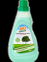 Кондиционер для белья BIO GREEN 750мл