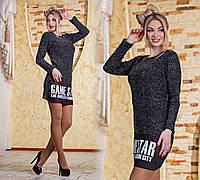 Д3183 Платье теплое