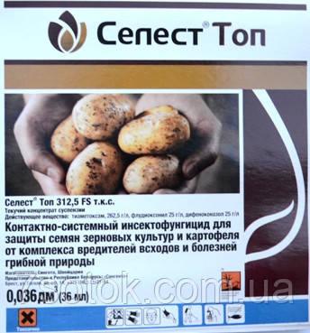 Препарат селест топ, для картошки, 20мл. , цена 11 грн. , купить в.