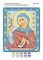 """Схема для вышивки бисером именной иконы """"Св. Великомученица Маргарита (Марина)"""""""