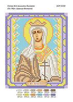 """Схема для вышивки бисером именной иконы """"Св. Муч. Царица Валерия"""""""