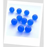 Бусина стеклянная круглая полупрозрачная матовая синяя 12 мм
