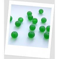 Бусина стеклянная полупрозрачная матовая круглая зеленая 12 мм