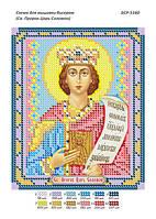 """Схема для вышивки бисером именной иконы """"Св. Пророк Царь Соломон"""""""