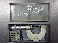 Микрометр 0-25 резьбовой