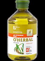 Шампунь для зміцнення волосся O HERBAL 500мл
