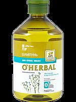Шампунь для сухих волос O'HERBAL 500мл