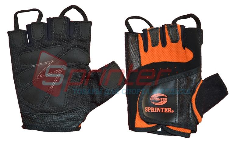 Перчатки для велосипедистов.150-158 М