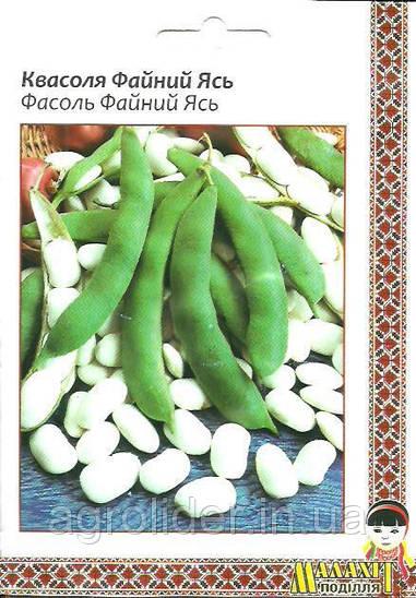 Семена фасоль Файный Ясь 20г Белая (Малахiт Подiлля)