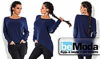 Стильная женская кофта с длинным рукавом с украшением из пайеток синяя