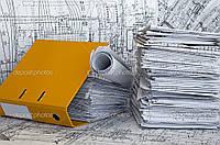 Документи для отримання дозволу на викиди