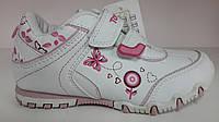 Кроссовки белые для девочек  кроссовки том.м Размеры: 26