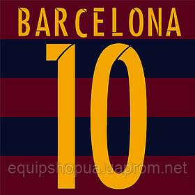 Нанесение номера и фамилии Barcelona