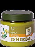 Маска для обьема тонких волос O'HERBAL 500мл