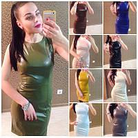 Женское облегающее платье из экокожи IO-225