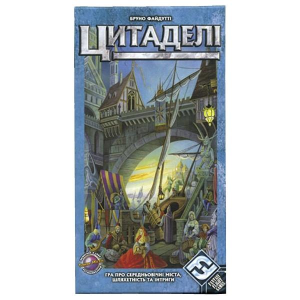 Настільна гра Цитаделі (Citadels, Цитадели)