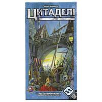 Настільна гра Цитаделі (Citadels, Цитадели), фото 1