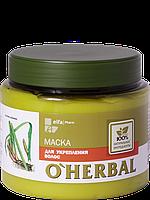 Маска для укрепления волос O'HERBAL 500мл