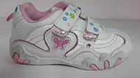 Кроссовки белые для девочек кроссовки том.м Размеры: 25 26 , фото 1