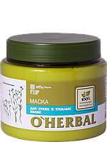 Маска для сухих и тусклых волос O'HERBAL 500мл