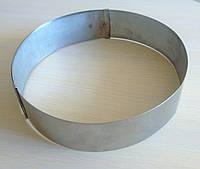 Форма для торта круглая раздвижная d 200-340