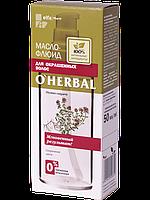 Масло-флюид для окрашенных волос O'HERBAL 50мл