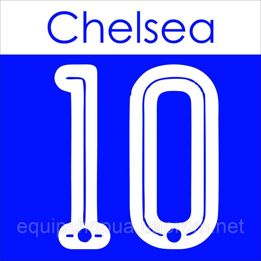 Нанесение номера и фамилии Chelsea15\16