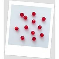 Бусина - хрустальная граненая, круглой формы, цвет гранатовый, 6 мм