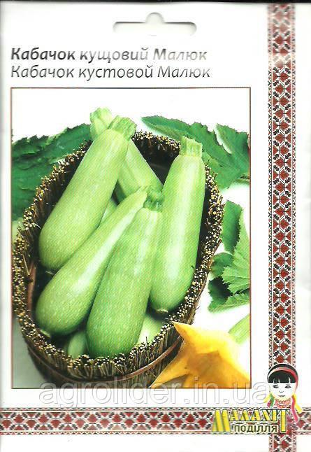 Семена кабачок кустовой Малыш 10г Зеленый (Малахiт Подiлля)