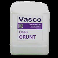 Vasco Deep Grunt (Васко Дип Грунт), 5 л