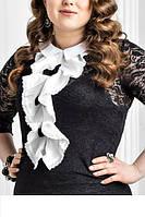 Черное гипюровое платье с белым воротником и жабо на груди Размеры: 42,44,46,48,50,52