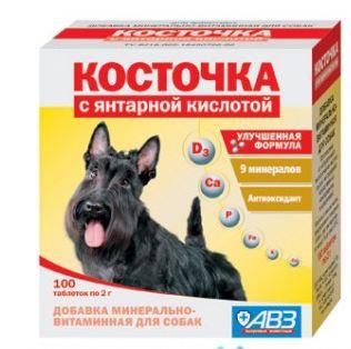 Витамины Косточка №100 с янтарной кислотой