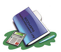 Розробка звіту по проведенню інвентаризації