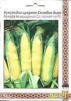 Семена кукуруза Сахарное чудо 20г Желтая (Малахiт Подiлля)