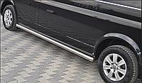 Пороги, подножки  Volkswagen T5 2003-   / Фольксваген короткая база