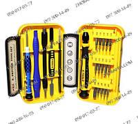 Набор топ-сегмента,Набор инструмента K-tools 1561, 21 инструмент,ремонт современной техники,телефонов,Отвертка