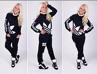 Костюм спортивный женский из трехнитки теплый Adidas P751