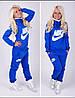 Костюм спортивный женский теплый из трехнитки с начесом Nike P752