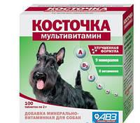 Витамины Косточка №100 мультивитамин