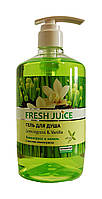 Гель для душа Fresh Juice Lemongrass & Vanilla - 750 мл.