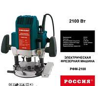 Фрезер Россия 2100