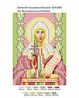 """Схема для вышивки бисером именной иконы """"Св. Великомученица Клавдия"""""""