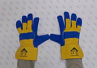Перчатки рабочие комбинированные со спилком EC 010